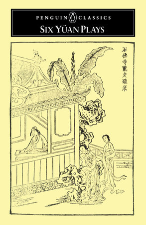 Six Yuan Plays by Various