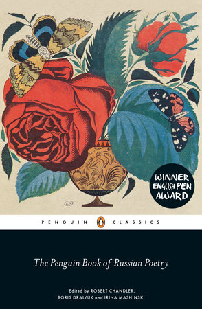 The Penguin Book of Russian Poetry by