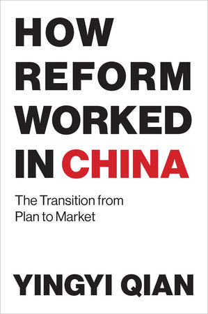 How Reform Worked in China by Yingyi Qian