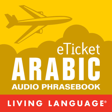 eTicket Arabic