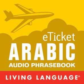 eTicket Arabic
