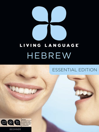 Living Language Hebrew, Essential Edition by Living Language