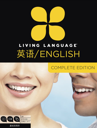 Living Language English for Chinese Speakers, Complete Edition (ESL/ELL) by Living Language and Erin Quirk