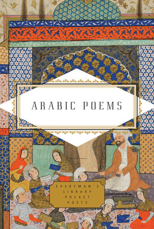 Arabic Poems | PenguinRandomHouse com: Books