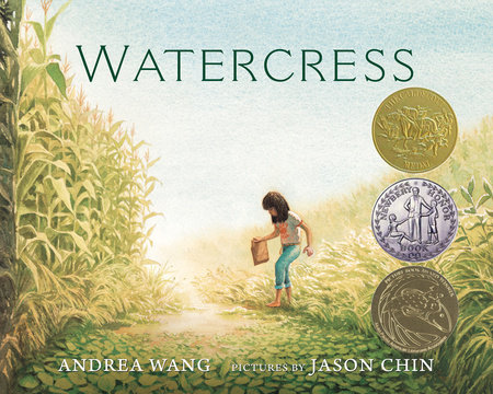 Watercress by Andrea Wang
