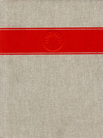 Handbook of North American Indians, Volume 9
