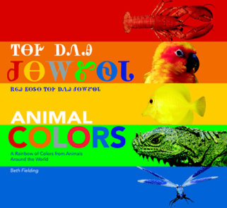 Animal Colors (Cherokee/English Bilingual)