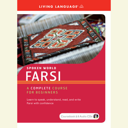 Farsi by Living Language