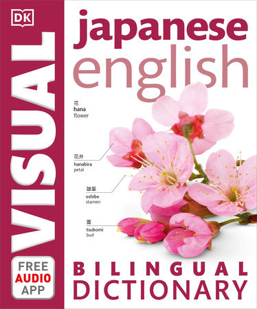 Japanese-English Bilingual Visual Dictionary by DK |  PenguinRandomHouse com: Books