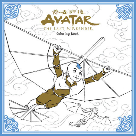 Avatar: The Last Airbender Coloring Book by Nickelodeon