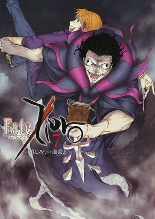 Fate/Zero Volume 7 by Gen Urobuchi