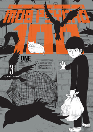 Mob Psycho 100 Volume 3 by ONE