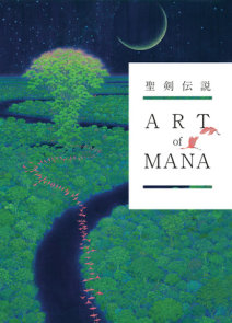 Art of Mana
