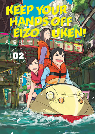 Keep Your Hands Off Eizouken! Volume 2 by Sumito Oowar