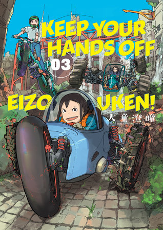 Keep Your Hands Off Eizouken! Volume 3 by Sumito Oowar
