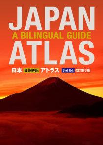 Japan Atlas