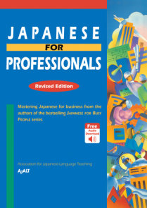 Japanese for Professionals: Revised Edition