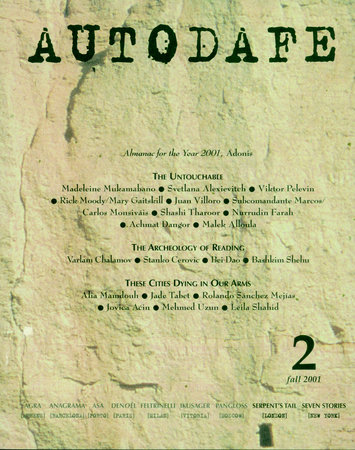 Autodafe 2 by International Parliament of Writers