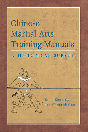 Chinese Martial Arts Training Manuals by