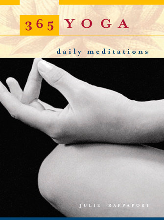 365 Yoga by Julie Rappaport