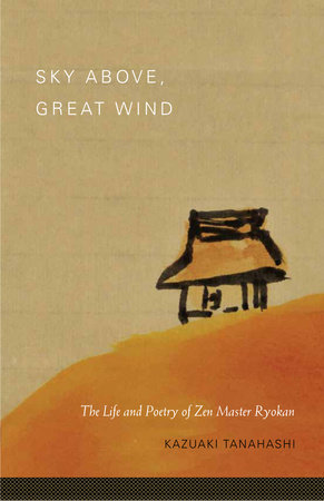 Sky Above, Great Wind by Kazuaki Tanahashi