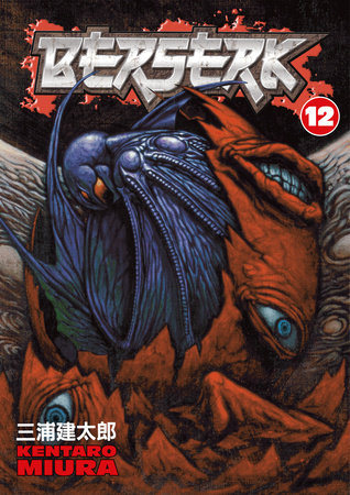 Berserk Volume 12 by Kentaro Miura