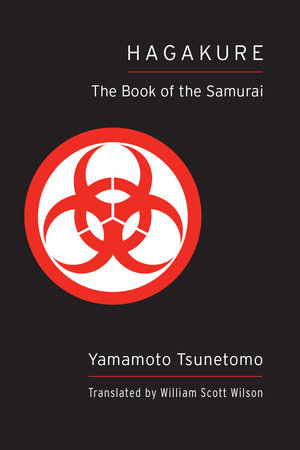 Hagakure (Shambhala Pocket Classic) by Yamamoto Tsunetomo