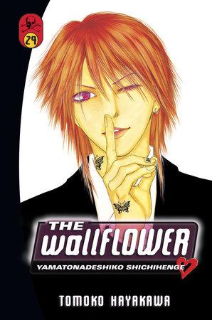 The Wallflower 29