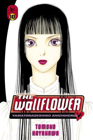 The Wallflower 10 by Tomoko Hayakawa