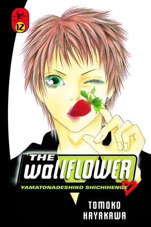 The Wallflower 12 by Tomoko Hayakawa