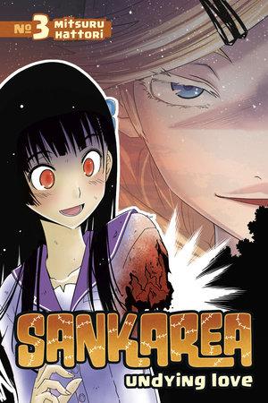 Sankarea 3 by Mitsuru Hattori