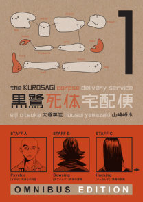 The Kurosagi Corpse Delivery Service: Book One Omnibus