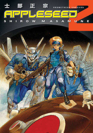 Appleseed Book 2: Prometheus Unbound by Shirow Masamune