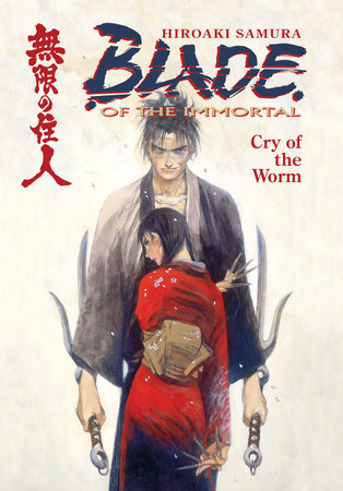 Blade of the Immortal Volume 2: Cry of the Worm by Hiroaki Samura