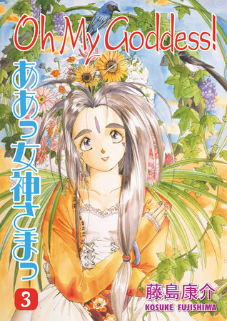 Oh My Goddess! Volume 3 by Kosuke Fujishima
