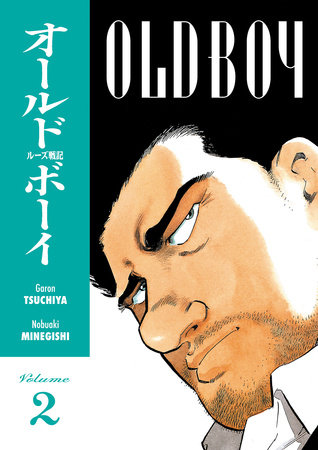 Old Boy Volume 2 by Garon Tsuchiya