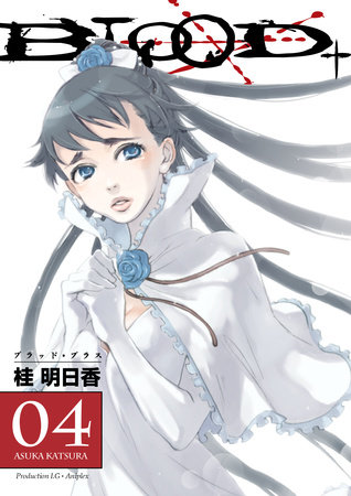 Blood+ Volume 4 by Asuka Katsura