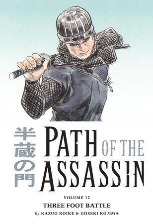 Path of the Assassin Volume 12: Three Foot Battle by Kazuo Koike