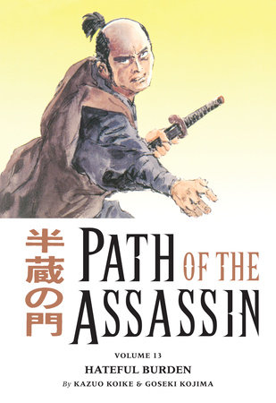 Path of the Assassin Volume 13: Hateful Burden by Kazuo Koike