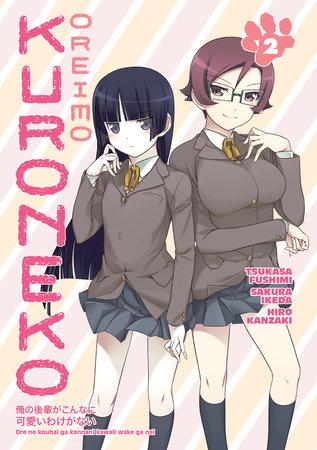 Oreimo: Kuroneko Volume 2 by Tsukasa Fushimi