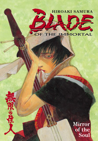 Blade of the Immortal Volume 13 by Hiroaki Samura