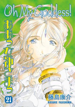 Oh My Goddess! Volume 21 by Kosuke Fujishima