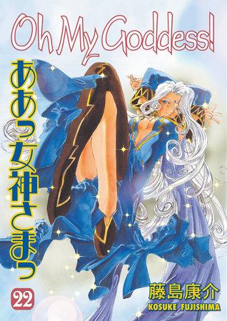Oh My Goddess! Volume 22 by Kosuke Fujishima