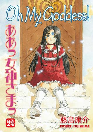 Oh My Goddess! Volume 24 by Kosuke Fujishima