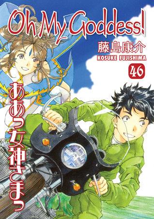 Oh My Goddess! Volume 46 by Kosuke Fujishima