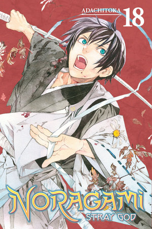 Noragami: Stray God 18