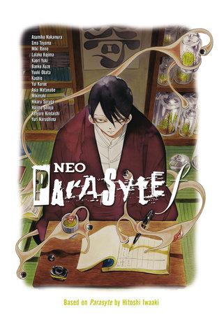 Neo Parasyte f by Asumiko Nakamura, Ema Toyama, Kaori Yuki, Renjuro Kindaichi and Banko Kuze