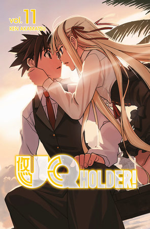 UQ HOLDER! 11 by Ken Akamatsu