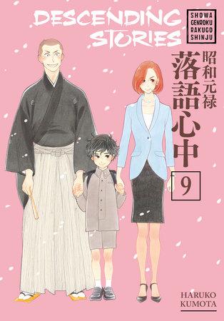 Descending Stories: Showa Genroku Rakugo Shinju 9 by Haruko Kumota