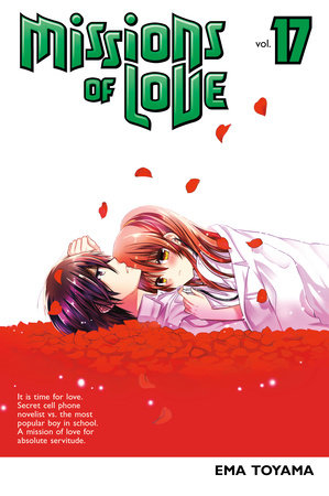 Missions of Love 17 by Ema Toyama